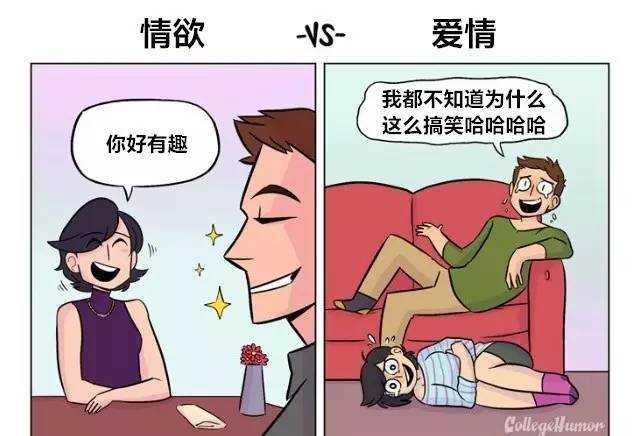 学生情欲的鬼畜教练_在男女关系中,情欲和爱情的区别是