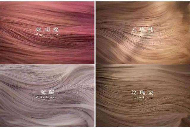 你的发色已经out了,2018年最流行发型发色,终有一款适合你 !