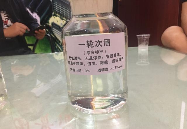 """凹隐秘茅台酒的""""七次取酒"""",一齐竟又藏着什么凹隐秘呢?"""