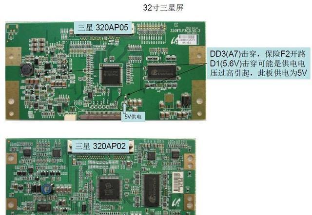 液晶电视维修技术丨液晶电视逻辑板常见故障及维修方法