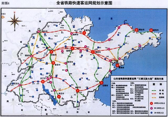 """济南至郑州坐高铁不""""绕圈""""了,青岛或3小时内到郑州"""