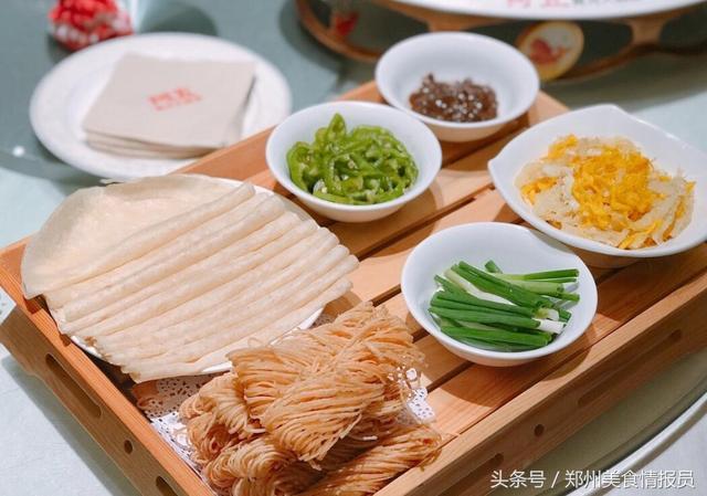 韩城鲤鱼情报,阿五黄河大美食上新啦!郑州有美食哪些都图片