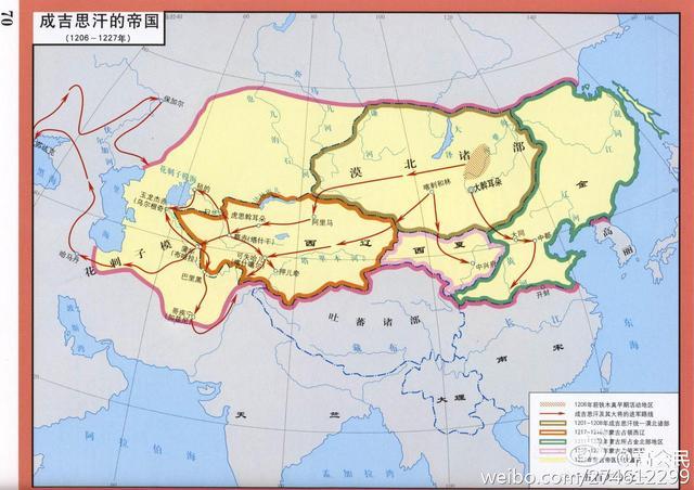 长生天:蒙元之成吉思汗