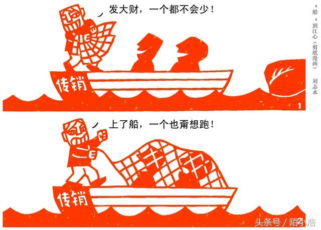 广西百企入桂是国家政策吗【新型传销骗局】百企入桂干细胞工程的真相1 wangzhuan333.cn