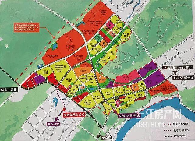 宜宾南岸东区规划图区