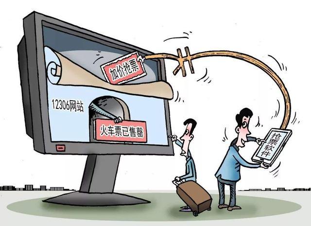春运抢票大战还在延续,抢票不如抢辆车划算!