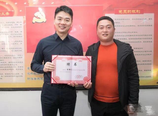 """""""村主任""""刘强东刚上任三天 马云就要5年100亿投入到脱贫"""