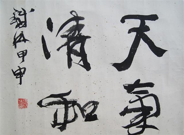 刘晓庆秀书法自夸行云流水,网友却发现凹完姿势纸上一图片