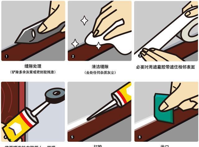 打玻璃胶技巧_先用美工刀将原来发黑的玻璃胶铲掉,清除干净缝隙后,再打上新的玻璃胶