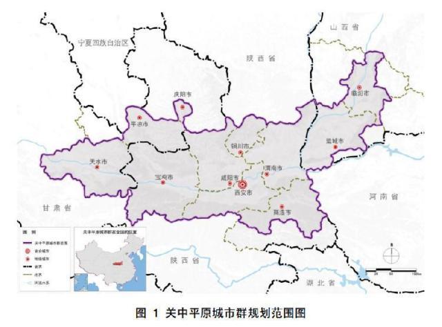 的天水市及平凉市的崆峒区,华亭县,泾川县,崇信县,灵台县和庆阳市区.
