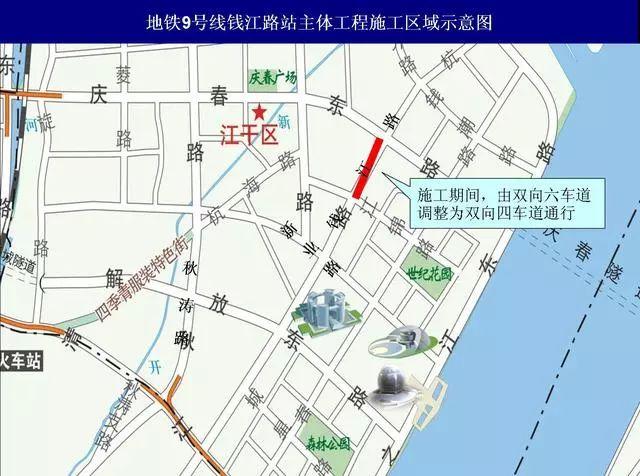 杭州地铁9号线动工啦!预计2020年6月建成通车