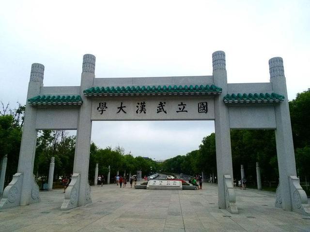 这三个大学实力不俗,曾经与清华北大合称为民国五大名校!