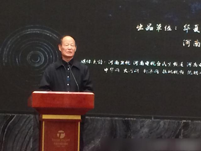 科幻大片《智能崛起》今日在郑州隆重开机