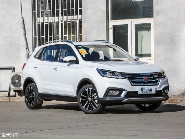 荣威全新SUV预告图 年内上市
