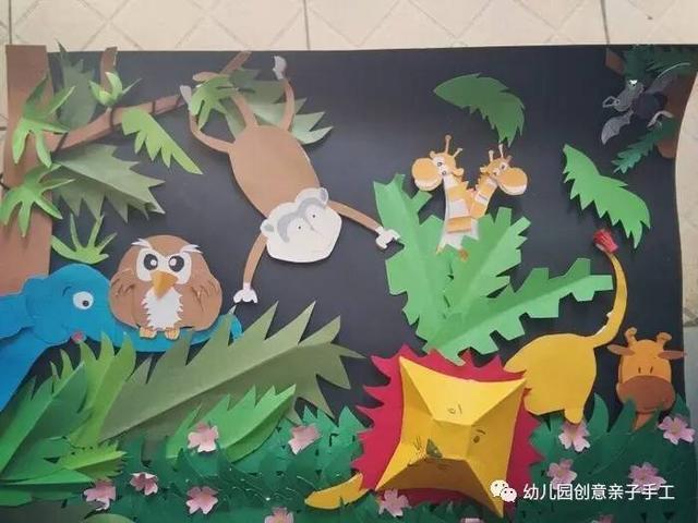 幼儿园亲子手工之纸浮雕,生动的画面跃于纸上,对孩子们超吸引!