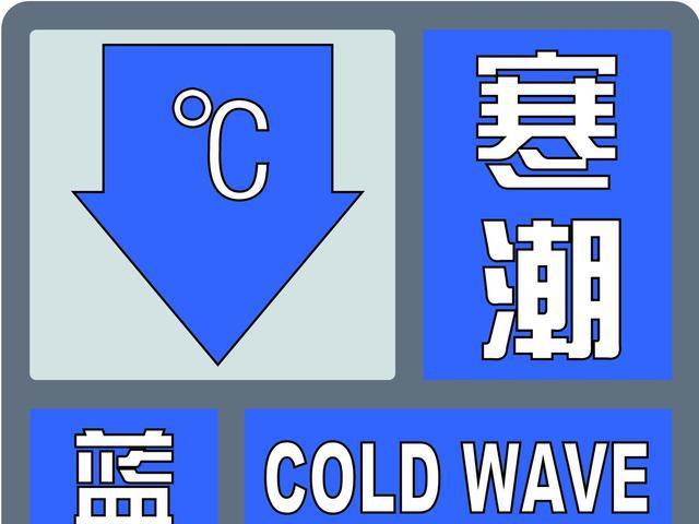 「扩散」28日到30日安阳将出现较明显大风降温天气