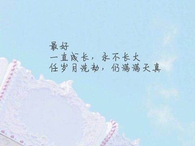 唯美短句八个字_简短最暖心的情话图片