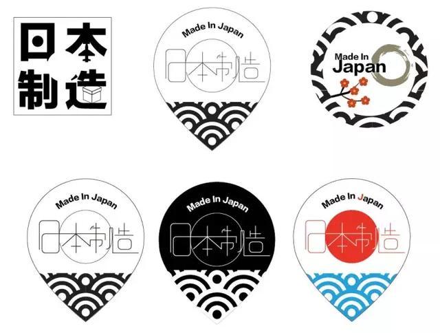 只为守住莫名的骄傲?日本汽车业造假的根源到底是什么?