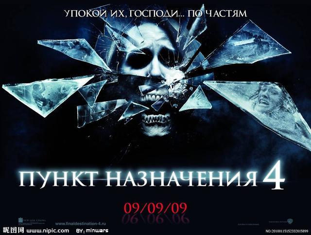 《致命id》带有人格分裂的分析推理电影,整个剧情在情理之中又在意料