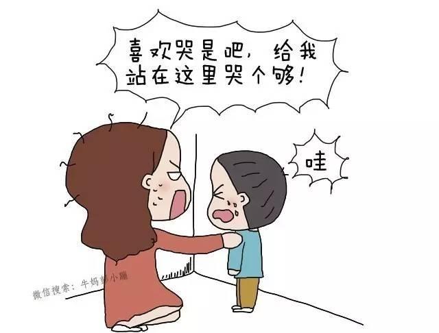 对孩子大吼大叫只会让他更差劲!这样的方式简单又管用,不妨试试