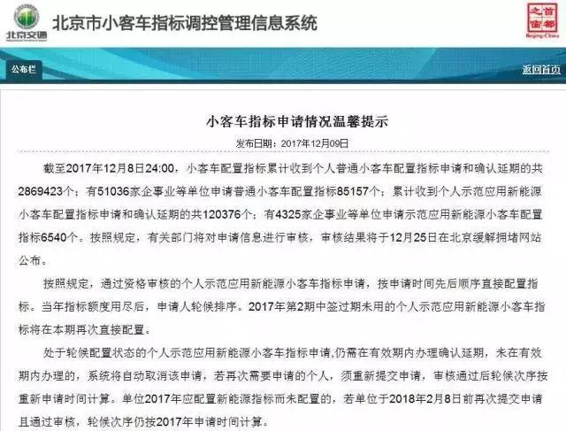 2018上半年出生人口_北京人口 2018