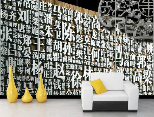 复姓由两个字或者两个字以上的汉字组成的姓氏,以前小学时候一个同学图片