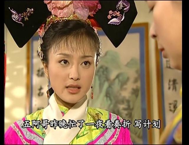 知画结婚第二天就骂了自己的丫鬟,小燕子的做法相比幼稚至极图片
