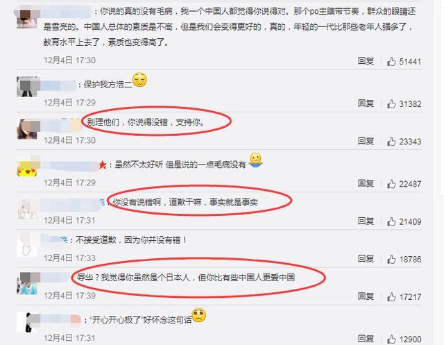 矢野浩二辱华?网友:他比许多中国人还爱中国
