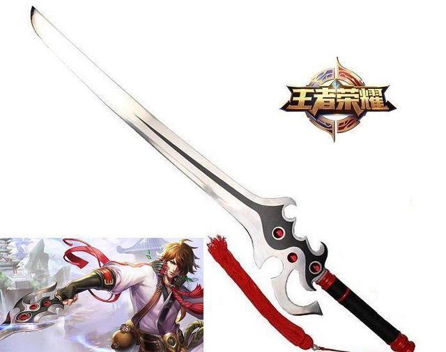 王者荣耀:英雄武器盘点,李白剑穗好low,最后一把没人猜出来?