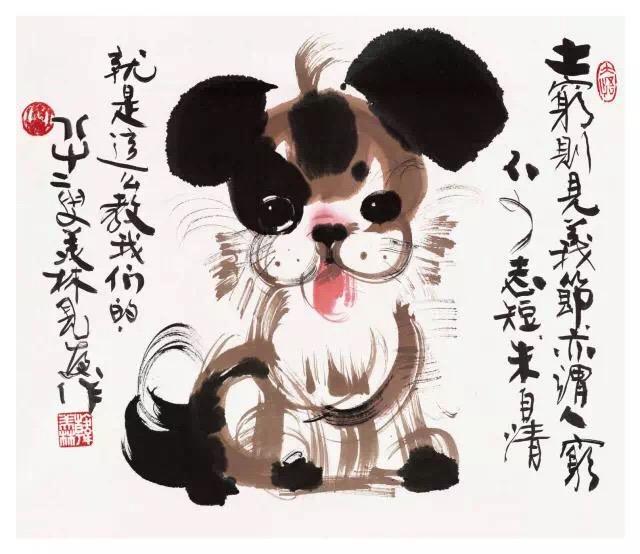赏韩美林笔下稚趣可爱小动物,开启美好新四季