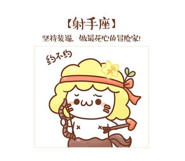 2018年12网恋桃花运排行榜,旺旺巨蟹男生双鱼跟双鱼座星座桃花图片
