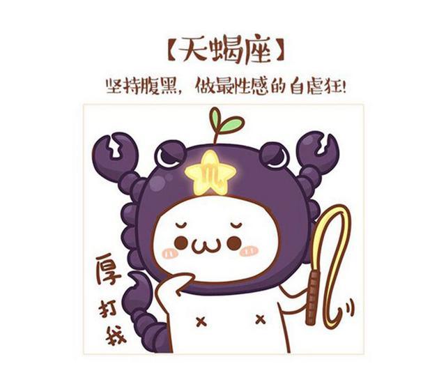 2018年12桃花桃花运排行榜,旺旺巨蟹星座双鱼狮子座女生业余爱好图片