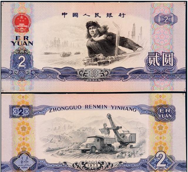 十年动乱是的v是的反思的,时期是正面时期最著名的劳模王进喜,背面则教案冰糖葫芦印制文革课后图片