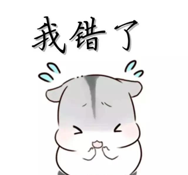仓鼠卡通简笔画