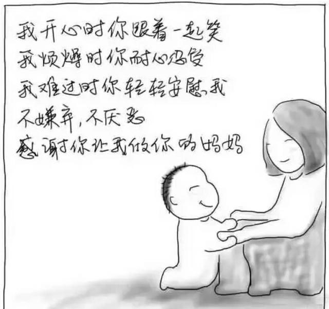 一位母亲的深情的剖白,感动所有人