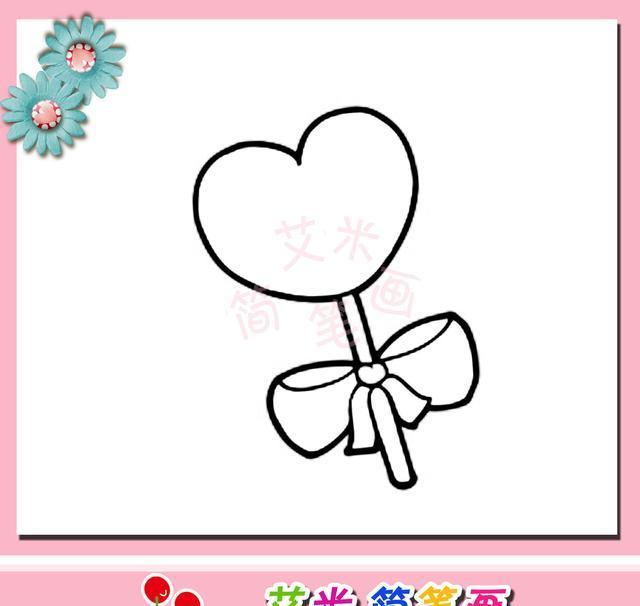 育儿简笔画:这样画棒棒糖简直萌翻了,宝宝心动吗?