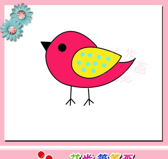 育儿简笔画:简单几笔画可爱的小鸟,小朋友看一眼就会