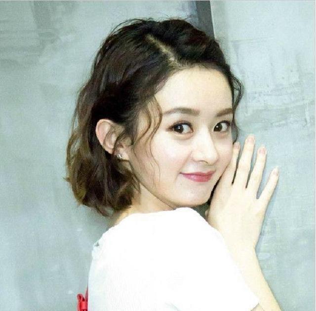 赵丽颖剪掉长卷发,一头清爽亮丽的短发又美出了新高度!图片