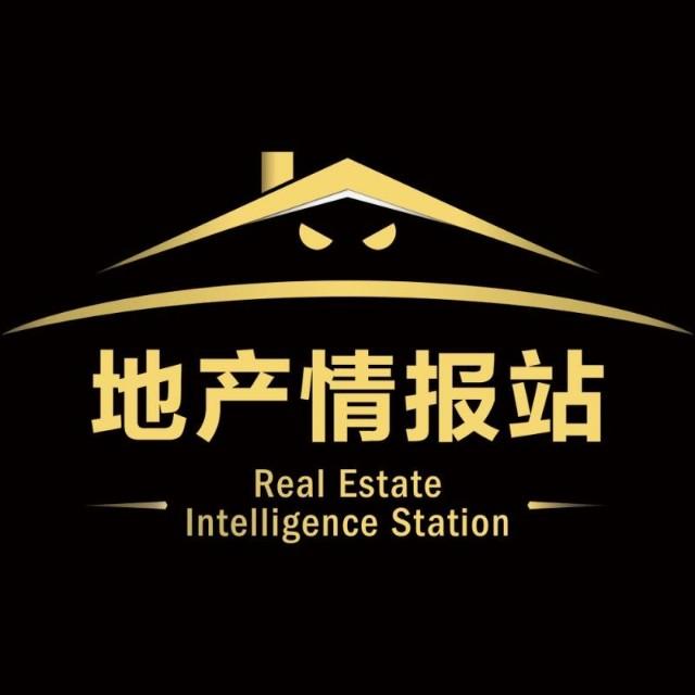 地产情报站