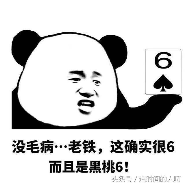 学生在期末试卷上画熊猫头表情包,老师看后给了0分!图片