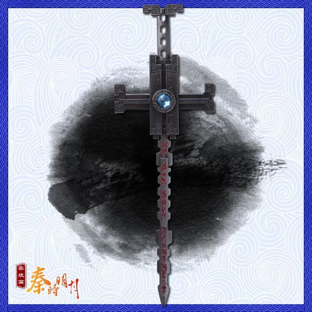 《秦时明月》四大奇特武器,非攻不是最特别,竟然有根