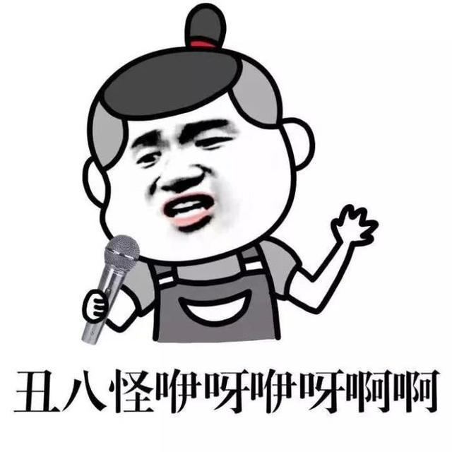 搞笑老公:段子kissmyanus表情图,最近你有点上火1,先喝点菊花茶。图片