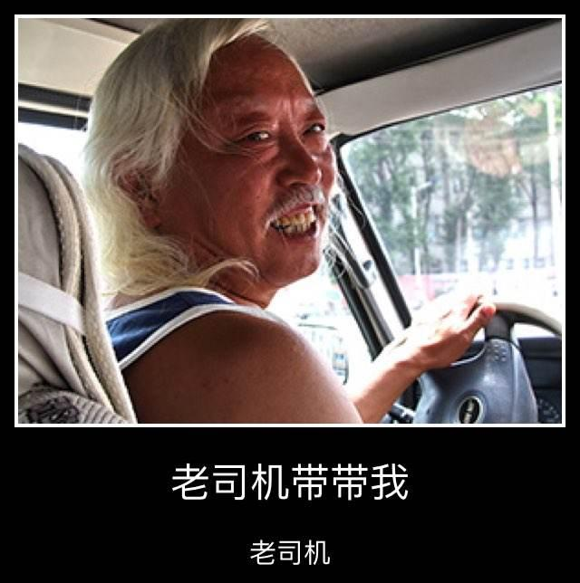 老司机为什么都喜欢离方向盘远点?所有车主都值得学习