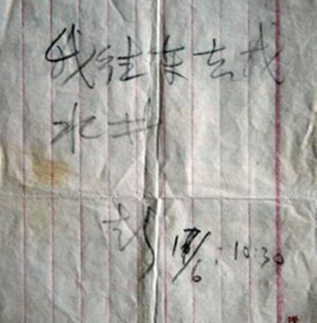 为了给中国省下一点经费,他突然消失无踪,至今下落成谜!图片
