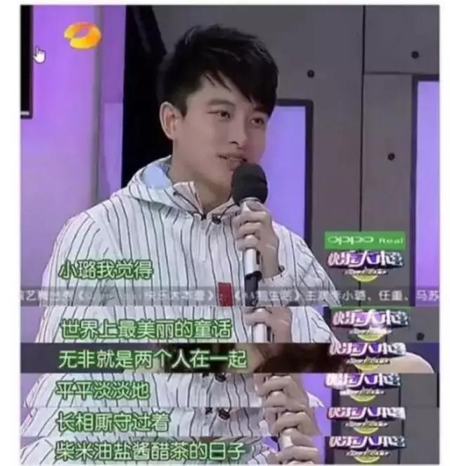 李小璐和贾乃亮究竟是不是真爱, 看过这个就知道!