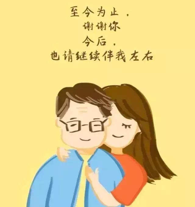最爱.你_那个最爱你的男人,你多久没有联系了?|妈妈|爸爸|最爱