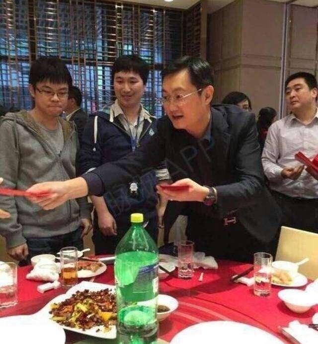 马化腾给数千腾讯员工发红包, 绝对算得上中国好老板图片