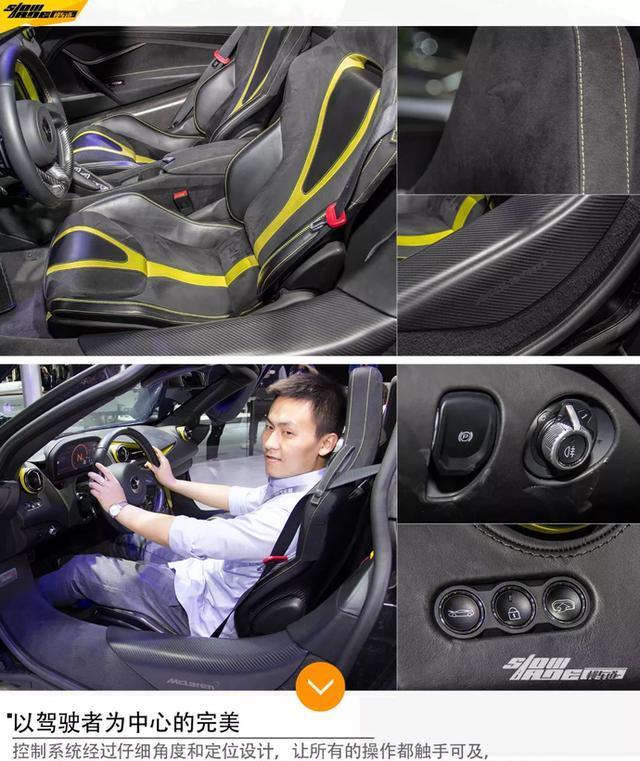 售价405.4万的迈凯伦720S到底有多美?