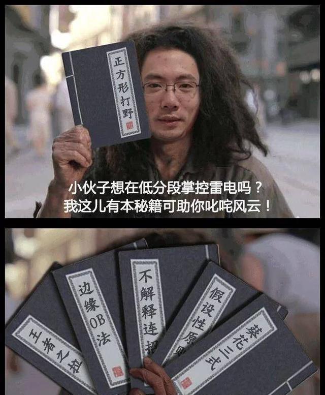 芜湖大司马马老师系列,表情包?哎不存在的图片