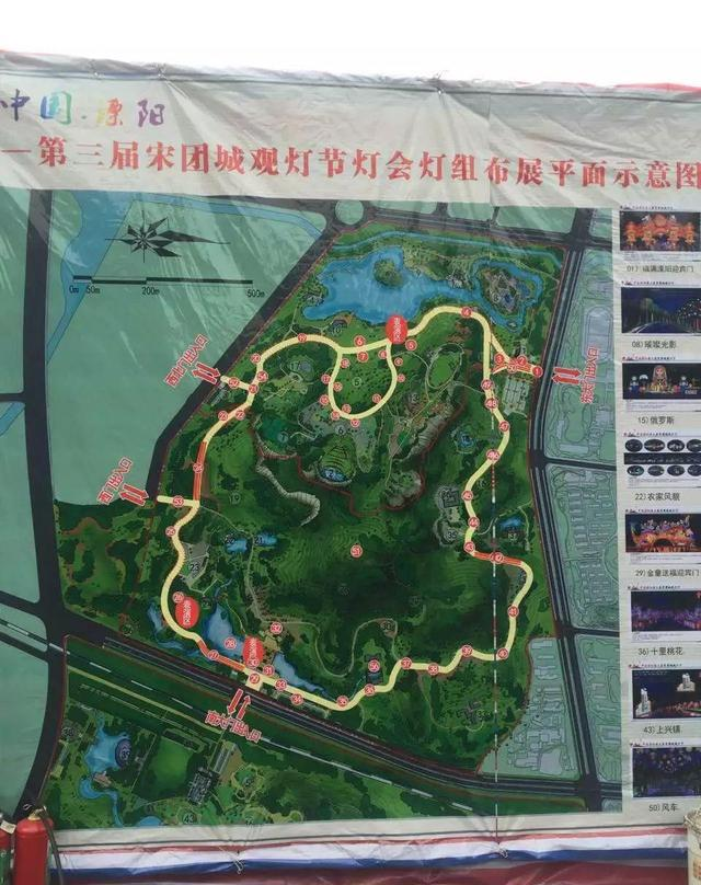 溧阳文化公园平面图